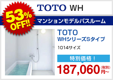 TOTO WH